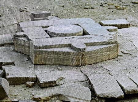 La struttura monolitica di Abu Ghurab, in Egitto ricavato da un unico blocco di alabastro. Anche questo monumento è ritenuto uno stargate dalle leggende locali