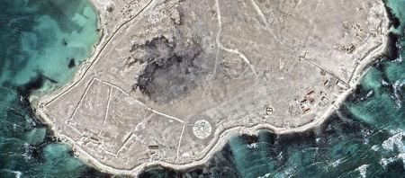 Ripresa satellitare dell'area del Golfo di Aden, nello Yemen, in cui si nota una strana struttura circolare di cui è ignota l'origine e la funzione. Secondo le testimonianze di ex militari statunitensi si tratta di uno stargate